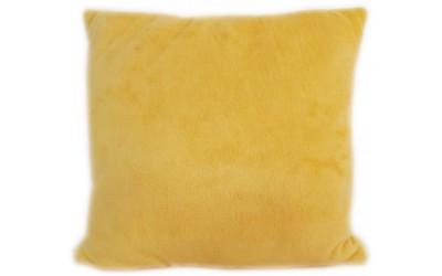 Polášek Polštářek č.60 žlutá medová